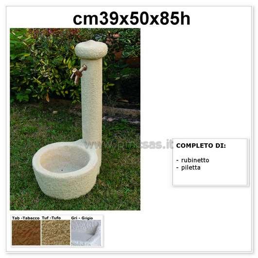 Fontana da giardino pmc prefabbricati e arredo giardino - Fontane a muro da giardino ...